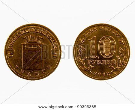 Russian Commemorative Coin Of 10 Rubles, Tuapse