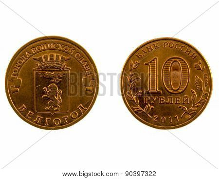 Russian commemorative coin of 10 rubles, Belgorod