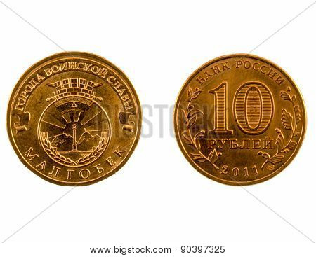 Russian commemorative coin of 10 rubles, Malgobek