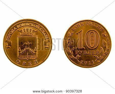 Coin 10 Ruble, Orel