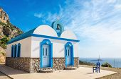 image of greek-island  - Typical Greek blue dome church - JPG