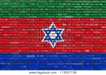 Flag Of Bnei Menashe Painted On Brick Wall