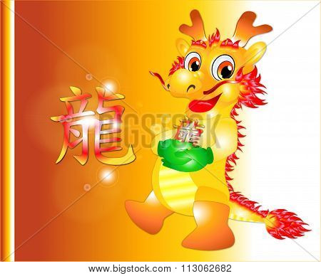 Dragon and Chinese Character