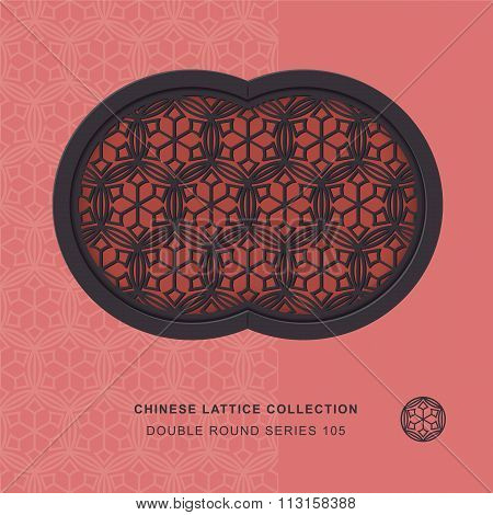 Chinese window tracery double round frame 105 round cross flower
