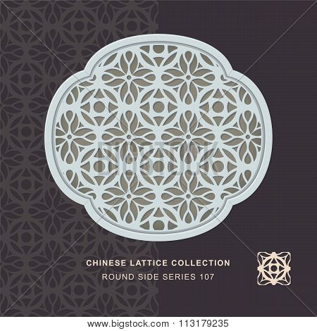 Chinese window tracery round side frame 107 round curve flower