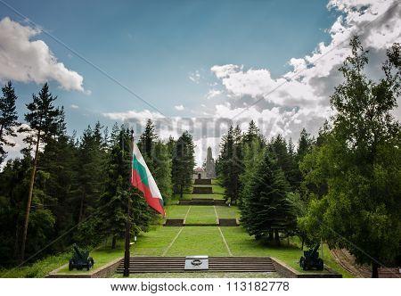 Memorial At Rodhopi Mountain Bulgaria