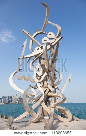 Calligraphy Sculpture On The Corniche Of Doha