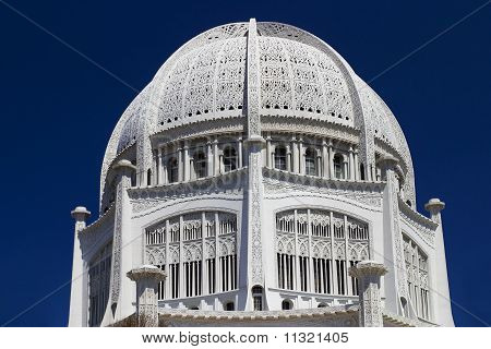 Bahai Temple in Illinois