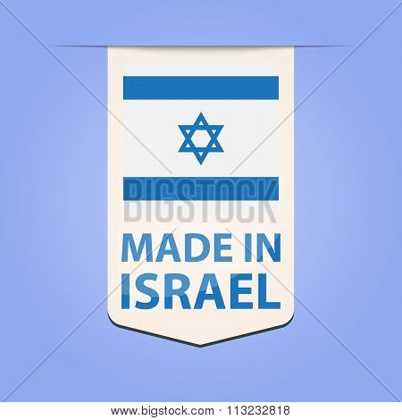 Made in Israel ribbon