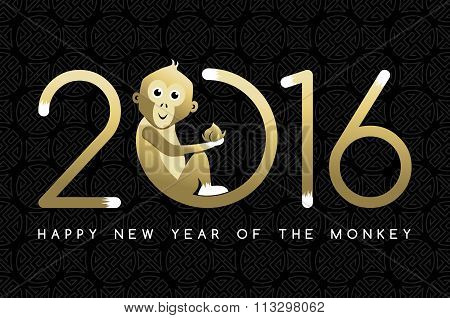 Chinese New Year Monkey 2016 Gold Text Cute