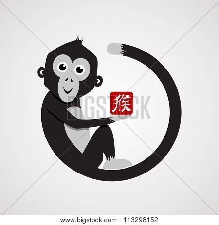 Chinese New Year 2016 Concept Black White Cute