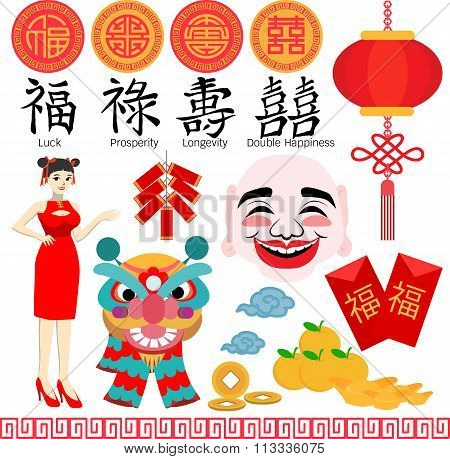 Chinese new year element for designs. Hand drawn the words LUCK, PROSPERITY,LONGEVITY and DOUBLE HAP