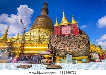 BAGO, MYANMAR - OCTOBER 19, 2015: Shwemawdaw Pagoda at the fallen pagoda memorial which collapsed from an earthquake in 1917.