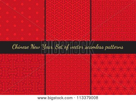 Set Of Geometric Seamless Patterns In East Asian Style