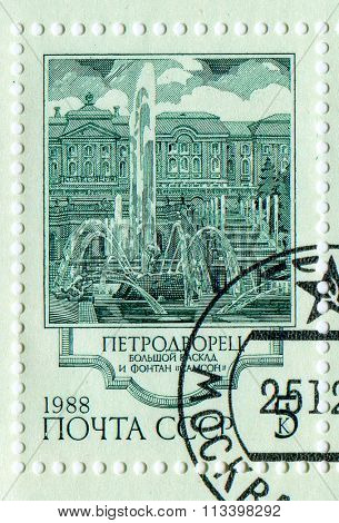 USSR - CIRCA 1988: A stamp printed in USSR shows image of the Fountains of Peterhof Big Cascad and Samson, circa 1988.