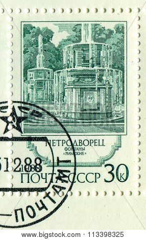 USSR - CIRCA 1988: A stamp printed in USSR shows image of the Fountains of Peterhof Roman, circa 1988.