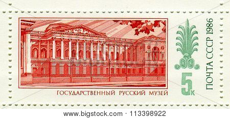 USSR - CIRCA 1986: A stamp printed in USSR shows image of the State Russian Museum (formerly the Russian Museum of His Imperial Majesty Alexander III), circa 1986.