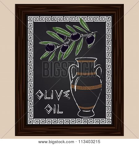 Black Olives With Leaves And Oil In Amphora