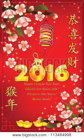 Business Chinese New Year postcard