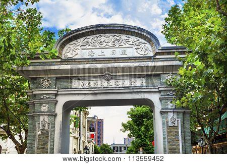 Stone Gate Old Duolon Cultural Road Hongkou District Shanghai China