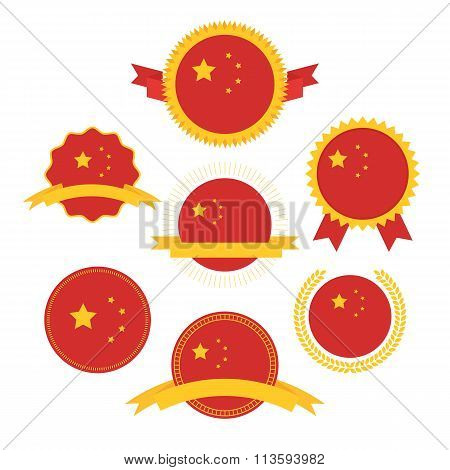 World Flags Series. Vector Flag of China.