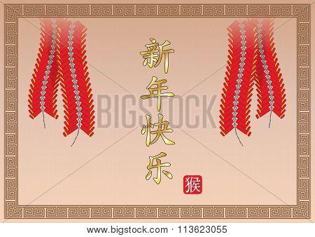 Xin Nian Kuai Le - Happy New Year