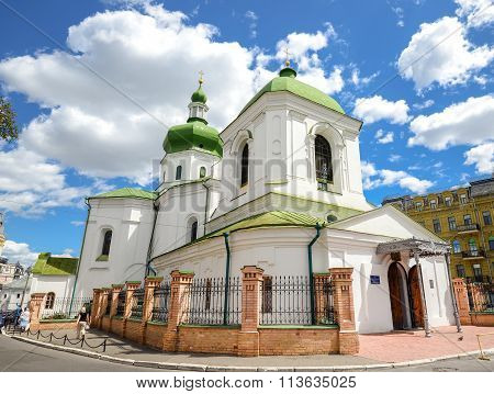 Kiev, Ukraine: September, 2015 -  Church of St. Nicholas Pritisko on blue sky and clouds backgraund, Kiev Ukraine