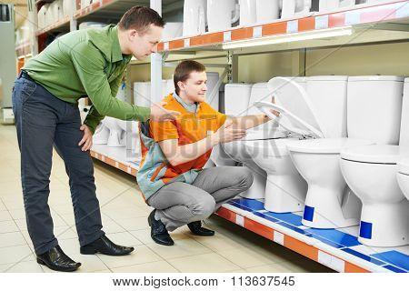 hardware store shopping. toilet basin