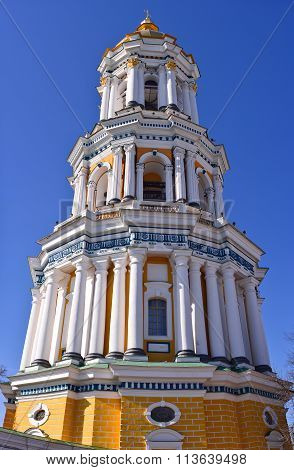 Kiev, Ukraine: September, 2015 - Panoramic view of the Great Lavra Belltower, Kiev Pechersk Lavra