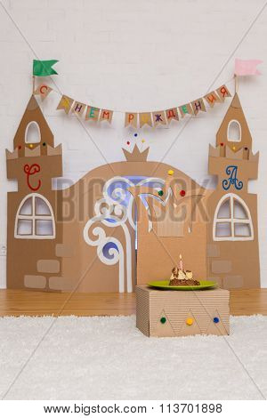 Cardboard Childrens Palace