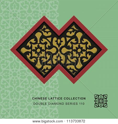 Chinese window tracery double diamond frame 110 round flower