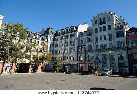 Beautiful Building On Khoriva Street, Kiev