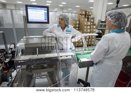 manufactures generic and proprietary pharmaceuticals and cosmetics.