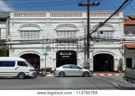 The On On Hotel, Phuket Town