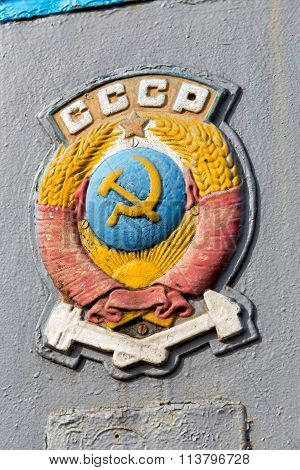 Coat of arms the USSR obsolete railroad car