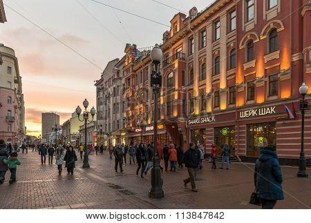 Old Arbat Pedestrian Street.