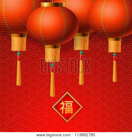 Chinese New Year card design, traditional pattern and red lanterns