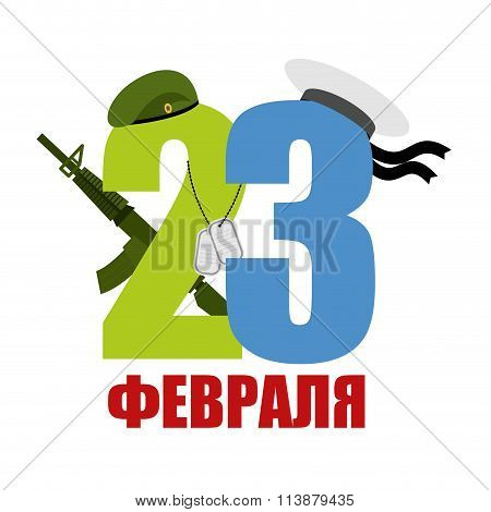23 February. Green Beret And Sailors Cap. Automatic And Military Badge. Gun And Soldier Icon. Emblem