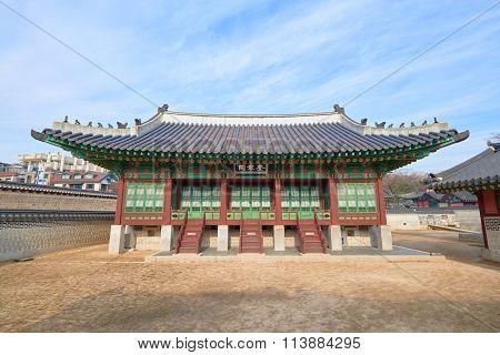 Gyujanggak, Royal Library In Changdeokgung