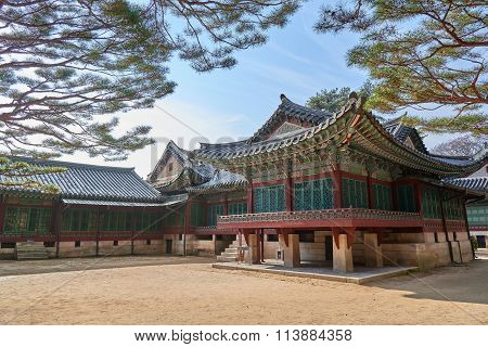 Back Of The Daejojeon In Changdeokgung