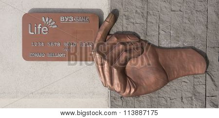 The Sculptural Composition Bank Card