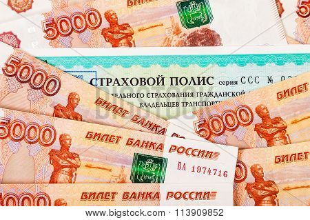 Car Insurance. Compulsory Third Party/green Slip Insurance Policy And Russian Rubles. Text In Russia