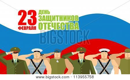 23 February. Russian Military Give Honor. Sailor And Soldier. Russian Officer In Uniform. Congratula