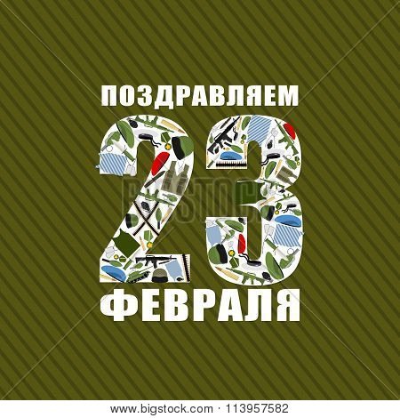 23 February. Day Of Defenders Of Fatherland. Patriotic Holiday In Russia. Figures From Military Acce