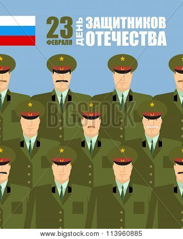 23 February. Day Of Defenders Of Fatherland. Holiday In Russia Armed Forces. Traditional National Ho