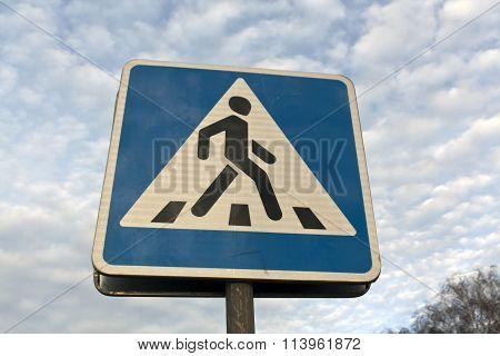 Metal Pedestrian Sign.