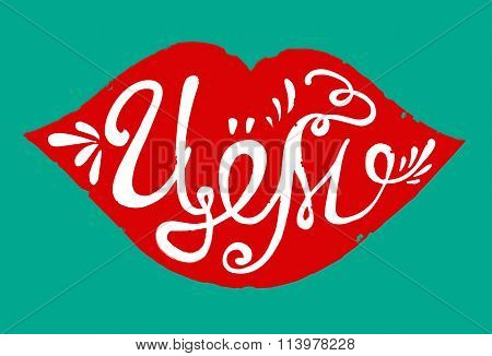 lettering kiss on the lips