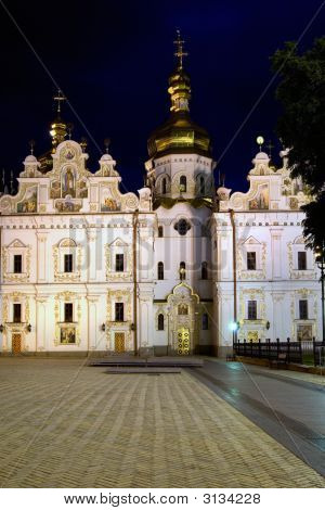 Uspensky Cathedral At Night