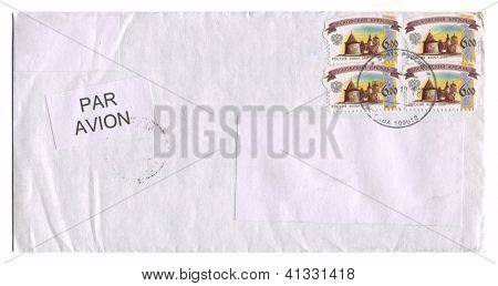 RUSSIA - CIRCA 2009: Mailing envelope with postage stamps dedicated to The Pskov Krom (or Pskov Kremlin) is an ancient citadel in Pskov, circa 2009.