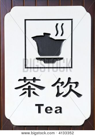 Sign In English And Chinese About Tea